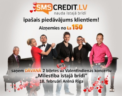SMS-CREDIT-īpašais-piedavājums-–-2-biļetes-uz-Valentīndienas-koncertu